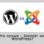 joomla-vs-wordpress-300x239