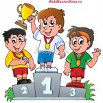 stock-vector-cartoon-winners-podium-92957-298x300