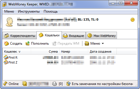 WebMoney.Keeper.Classic.3.9.9.0.Build.3674
