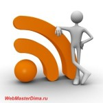 rss-feeds-300x300